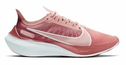 NIKE ZOOM GRAVITY WOMENS RED BRONZE